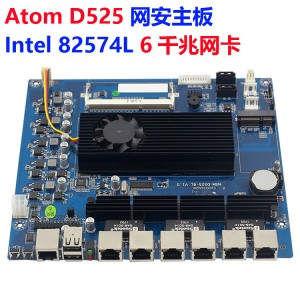 凌动 D525 多网口软路由主板 防火墙 82574L